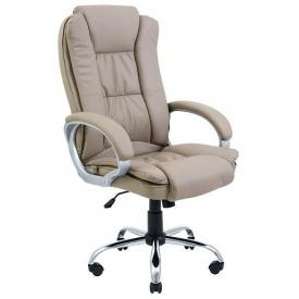 Офисное кресло Richman Калифорния 1170-1270х520х520 мм см Хром Кожзам Кофе
