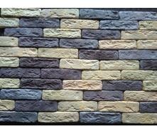 Гипсовая плитка Римский кирпичик 205х50х1.5мм 03 микс