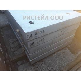 Плиты дорожные железобетонные дорожные ПД 2-9,5