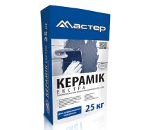 Клей для плитки Майстер Керамік Екстра 25 кг
