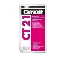 Смесь для укладки Ceresit CT 21 Зима 25 кг