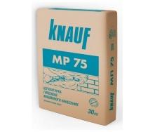 Гипсовая машинная штукатурка Knauf MP-75 30 кг