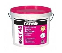 Силиконовая краска Ceresit CT 48 10 л
