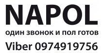 NAPOL.COM.UA спеціалізованний інтернет-магазин покриття для підлоги