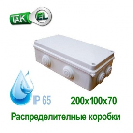 Распределительная коробка 200x100x70 Такела IP65