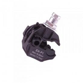 Затискач проколюючий 16-95/1,5-10 мм2 (EH-P1)