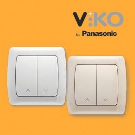 Переключатель управления жалюзи 2-х клавишный VIKO Carmen