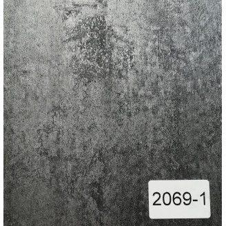 Копія - 2187-1 виноловое покрытие для пола Moon Tile Pro