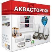 """Система захисту від протечек і затоки Аквасторож Експерт 1*25"""" Радіо Pro (000016664)"""