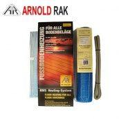 Одножильний нагрівальний мат Arnold Rak FH L 2150 200 Вт/м2