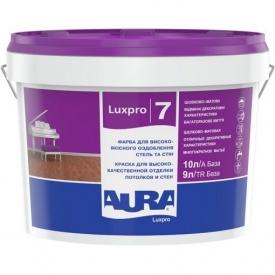 Краска для стен и потолков Aura Luxprо 7 10 л