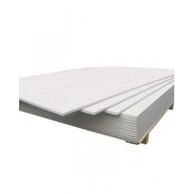 Гипсокартон потолочный KNAUF 1,2х2,5 м 9,5 мм