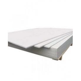 Гипсокартон влагостойкий KNAUF 1,2х2,5 м 9,5 мм