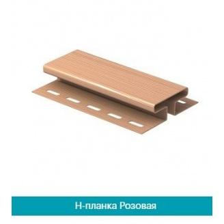 Н-профиль U-Plast розовый 3,05м