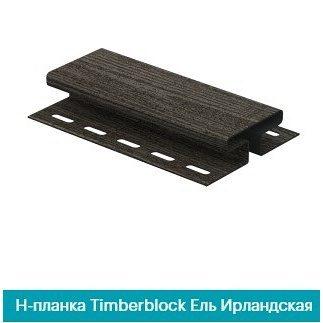 Н-профиль U-Plast TIMBERBLOCK Ель Ирландская 3,05м