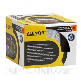 Бутилкаучуковая герметизирующая лента Alenor BF 50 мм 10 м