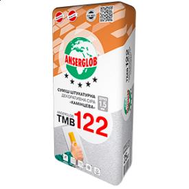 Штукатурка декоративная камешковая Anserglob TMB-122 1,5 мм серая 25 кг