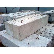 Блоки фундаментні ФБС 9-4-6 880х400х580 мм