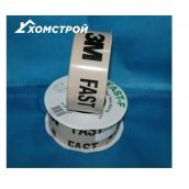 Лента 3М для герметизации швов 60 мм 25 м рулон