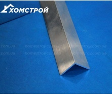 Куточок алюмінієвий 30х30х2 без покриття