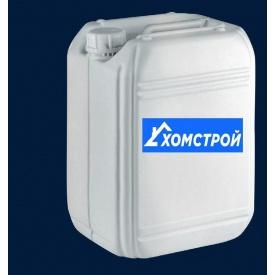 Канистра пластиковая 20 литров с крышкой