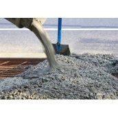 Товарный бетон Р4 В20 (250)