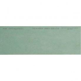 Гипсокартон Plato Vlagastop 12,5 мм 120х300 влагостойкий
