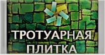 ПЛИТКА-БУД