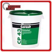 Битумно-полимерная мастика армированная (2к) Xpress CP 43 28 кг
