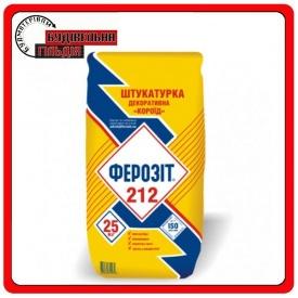 """Ферозіт 212 декоративна Штукатурка з декоративною фактурою типу """"Короїд"""" з розміром зерна 2 мм 25кг"""