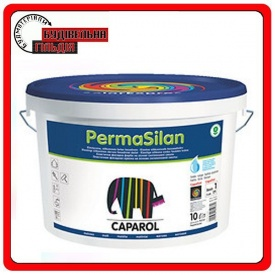 Caparol PermaSilan B1 краска силиконовая эластичная 10л