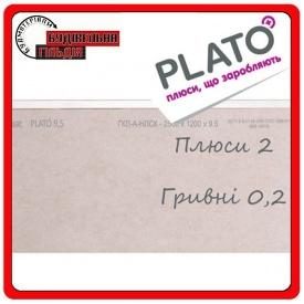 9,5x1200x2000 мм Гіпсокартон PLATO