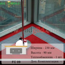 Внутрипольный конвектор FC 09 1000 мм