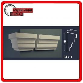 Подоконник для фасада FASTROCK ПД-013 2 метр