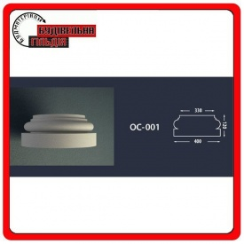 Основа для колонны FASTROCK ОС-001