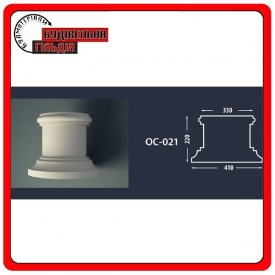 Основа для колонны FASTROCK ОС-021