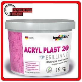 Штукатурка Akryl Plast 20 короед 15 кг