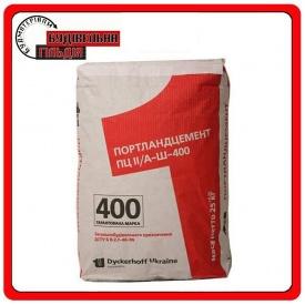 Цемент Дикергофф Здолбуновский ПЦ IIА-Ш-400 25 кг
