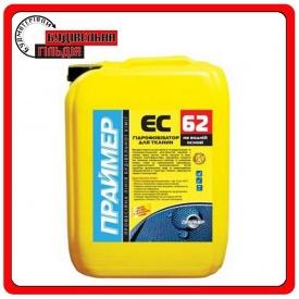 Гидрофобизатор для тканей Праймер ЕС-62 10л