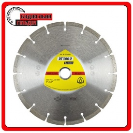 Тарілчасті круги алмазні для кутових шлифмашинок для будівельних матеріалів Бетону черепиці DT 310 UT Extra
