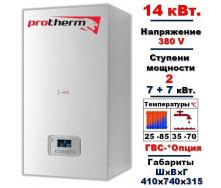 Котел электрический настенный Protherm Ray Скат 14KE/14 14 кВт