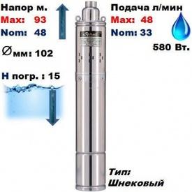 Насос свердловинний SPRUT-4SQGD1,2-50-0.37 93/48 м 33-48 л/хв 102 мм 580 Вт