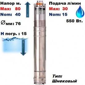 Насос свердловинний SPRUT-QGDa 0,8-40-0.28 80/40 м 15-30 л/хв 76 мм 550 Вт