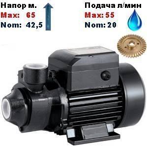 Насос вихревой QB-70SPRUT 42,5/65 м 20-55 л/мин