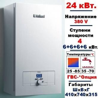 Котел электрический настенный Vaillant eloBLOCK VE24/14 24 кВт
