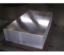 Лист алюминиевый 1050 (АД0) 3,0х1250х2500мм гладкий