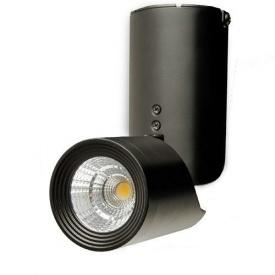 Накладной светильник VL-0718-10W LED поворотный 90 градус