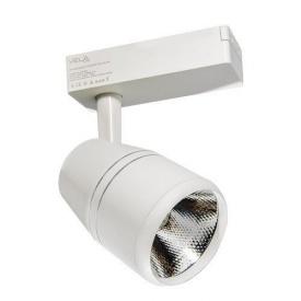 Світлодіодний світильник трековий VL-COB-206L 20W білий