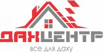 Дах Центр Ивано-Франковск
