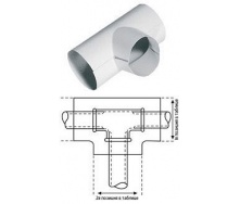Тройник K-flex 057х057 PVC для наружного покрытия трубной изоляции